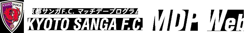 KYOTO SANGA F.C. MDP Web